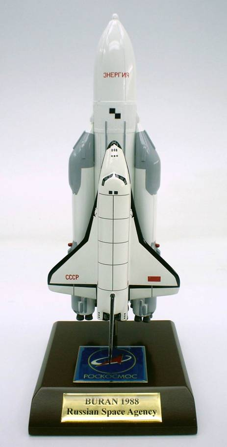 Models of soviet spacecraft pics about space - Small space shuttle model ...