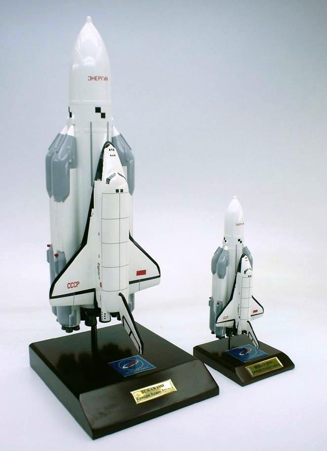 custom space models nasa private aerospace russian