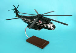 USMC - Sikorsky - CH-53E Presidential Support Helicopter - 1/48 Scale Mahogany Model - C5148H3W