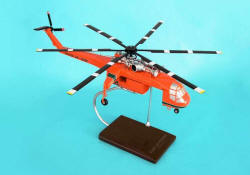 Sikorsky - S-64 Skycrane Helicopter - 1/48 Scale Mahogany Model - D0948H3W